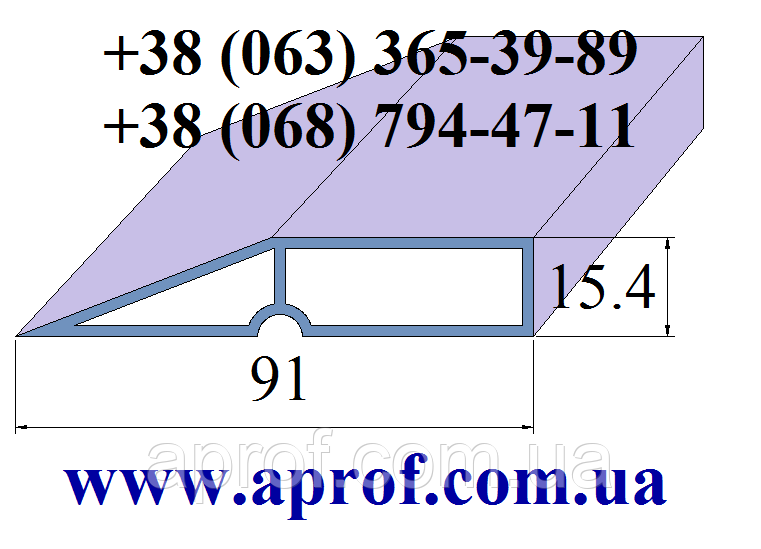 Правило алюмінієве штукатурне (ребро жорсткості - 1.3 мм)