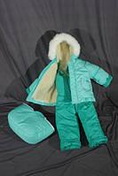 Детский костюм-тройка (конверт-костюм) для девочки бирюзовый