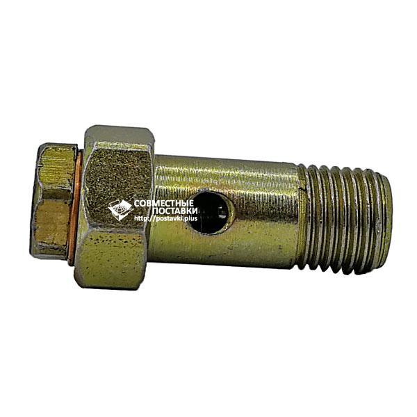 Клапан перепускной в сборе КАМАЗ, МАЗ 33.1111282-01 (аналог 60.1111282-01), фото 1