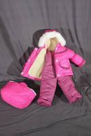 Детский костюм-тройка (конверт-костюм) для девочки малиновый