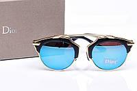 Очки Dior So Real BoyMd 140 002 (без чехла)