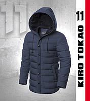 Куртка зимняя мужская удлиненная Киро Токао - 8806I синяя