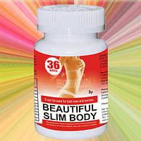 36 капсул  оригинальные капсулы для похудения Beautiful slim body