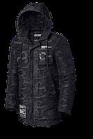 Куртка зимняя мужская защитного цвета