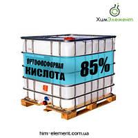 Кислота фосфорная 85 %