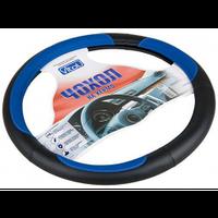 Чехол руля CU 100301 BL M с синими вставками