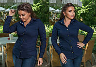 Рубашка женская - Сердэни
