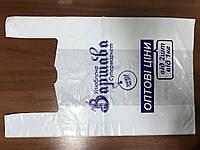 Пакет-майка 27*7*50 с логотипом( флекографией,рисунком)