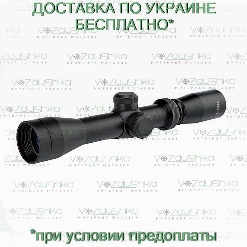 Оптический прицел Air Precision 2-7X32 duplex