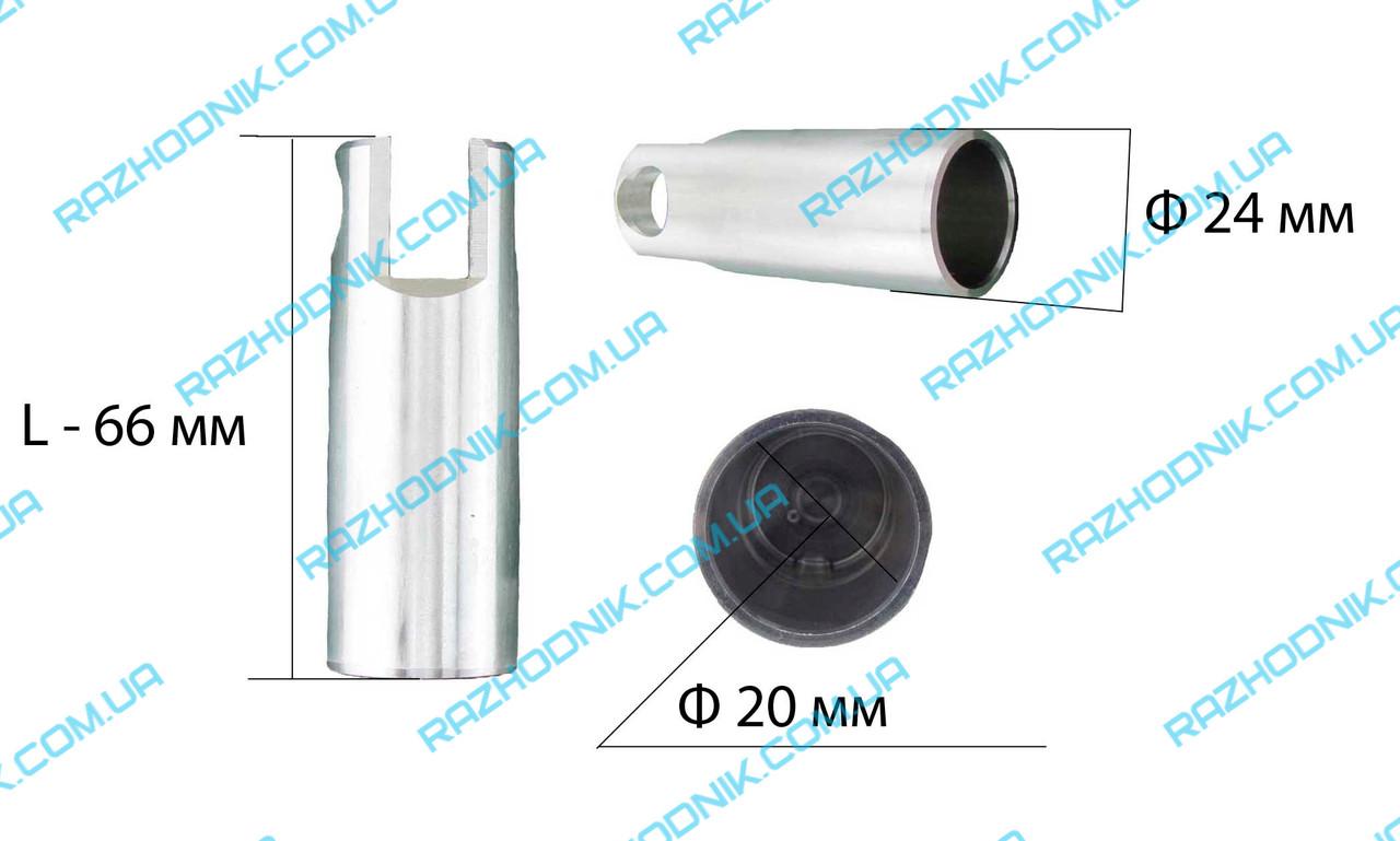 Поршень на перфоратор Bosch 2-20 (20x24x66 УНИВЕРСАЛЬНЫЙ)