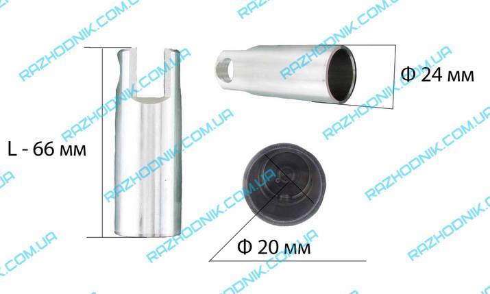 Поршень на перфоратор Bosch 2-20 (20x24x66 УНИВЕРСАЛЬНЫЙ) , фото 2