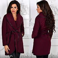 Кашемировое женское пальто с черной отделкой