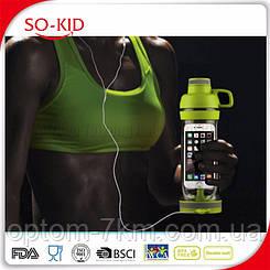 Спортивная Бутылка для Фитнеса Органайзер для телефона 400ml. So-Kid H-606 S