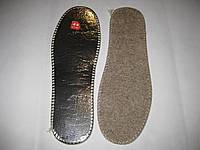 Стелька зимняя с алюминиевой фольгой и войлоком - 44 размер.