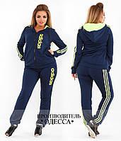 Спортивный костюм батал - фото в реале (размеры 48-54 )0040-66