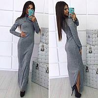 Красивое женское платье в пол под горло ткань ангора софт цвет серый