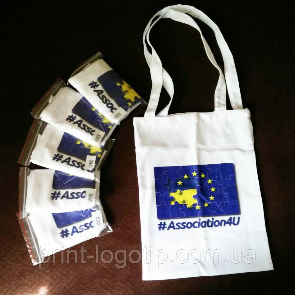Сумки с логотипом, сумки для покупок хб с печатью