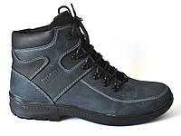 Большие размеры синие зимние мужские рабочие ботинки Rosso Avangard BS Major Payne Sport Blu кожаные, фото 1