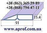 Правило алюминиевое строительное 3,5 м (ребро жесткости - 1,3 мм), фото 2