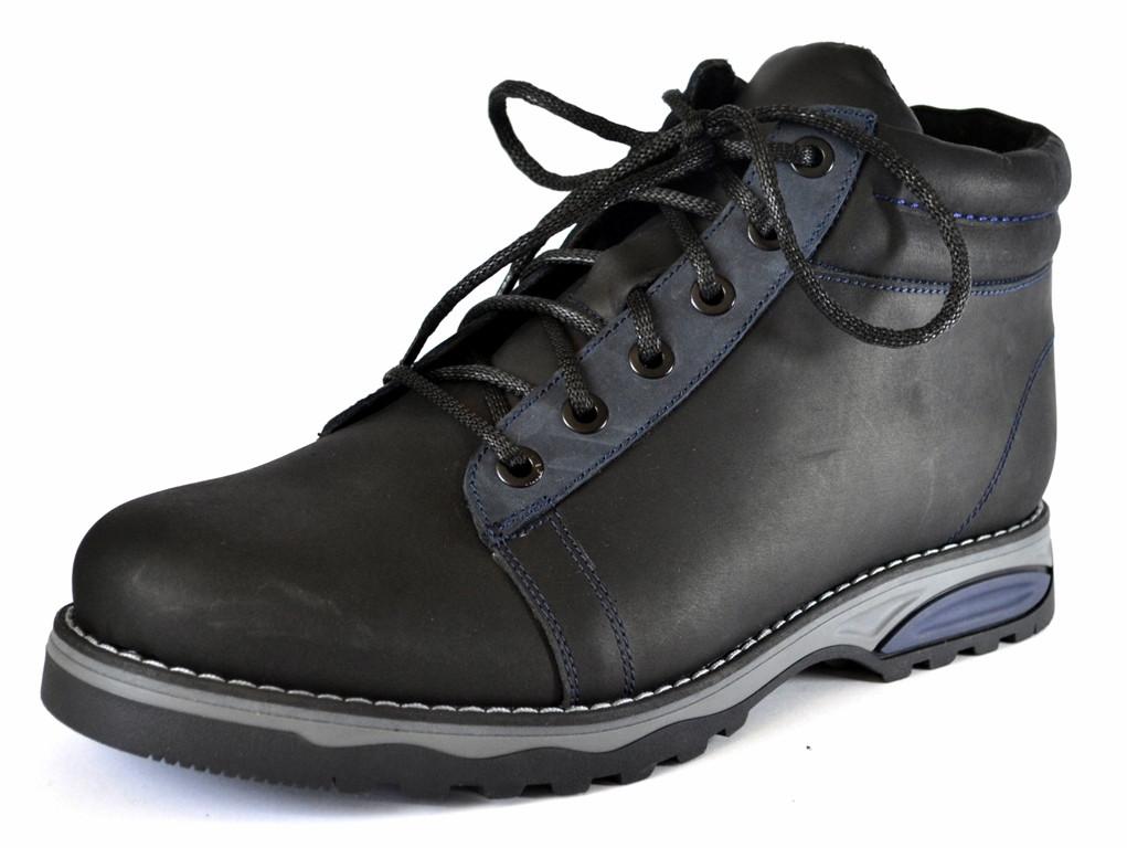 Зимние кроссовки больших размеров мужские с мехом кожаные Rosso Avangard Bridge BS SE Trend Black черные