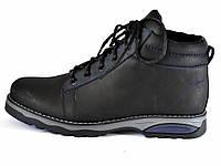 Подростковая зимняя обувь для мальчиков Teendream кожаные ботинки. Bridge SE Trend Black черные