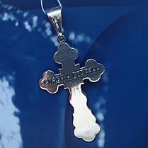 Срібний хрестик з розп'яттям, 5 грам, фото 2