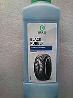 Полироль очиститель чернитель шин Grass Black Rubber концентрат 1 литр