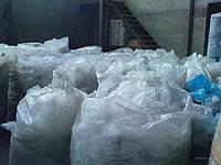 Купим отходы полиэтилена и стрейч-пленки, б\у пэт бутылки