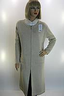 трикотажне пальто- кардиган з перлинками