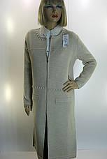 трикотажне пальто- кардиган з перлинками, фото 3