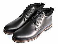 Кожаные зимние мужские ботинки черные Rosso Avangard Nextgen Bonmarito Black