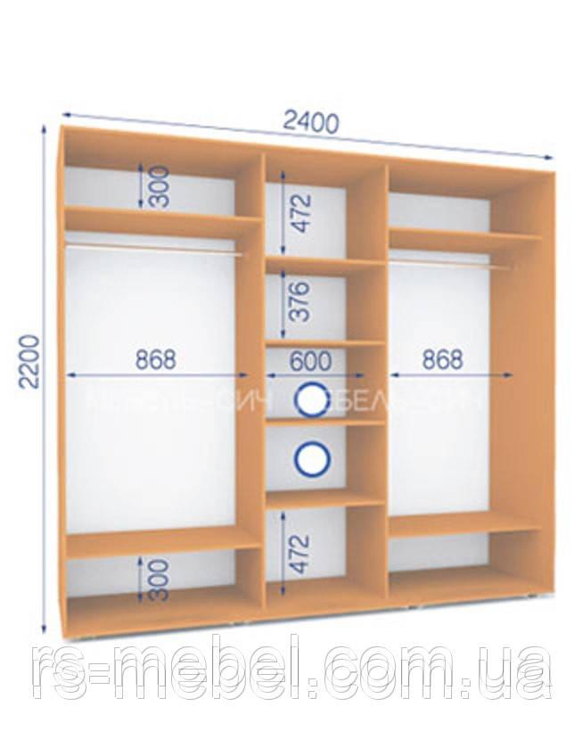 Шкаф купе (2200/2400/600), 3 двери
