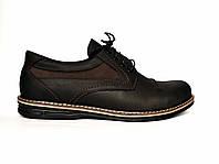 Полуботинки мужские кожаные Rosso Avangard BS Winterprince Street черные  обувь 46 размер 1902b8e6981cc