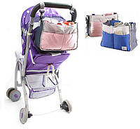 Сумка на коляску для детских вещей и мелочей