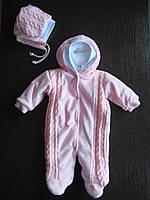 Комбинезон на выписку для новорожденных, фото 1