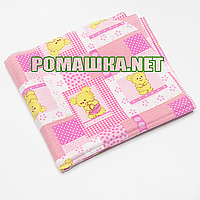 Детская фланелевая пелёнка 110х90 см (фланель, байковая, байка) теплая для пеленания 3265 Розовый 4