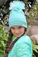 Шапка детская с фатиновым бубоном яркие цвета размер: 6-8 лет, 9-12 лет