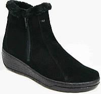 Женские ботинки 43