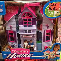 Домик для кукол Country house с человечками и мебелью F611