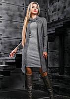 Теплое платье с накидкой 2389