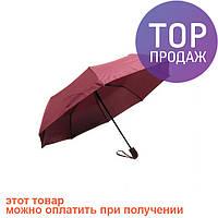 Зонт складной полуавтомат 8сп R17741 Vine