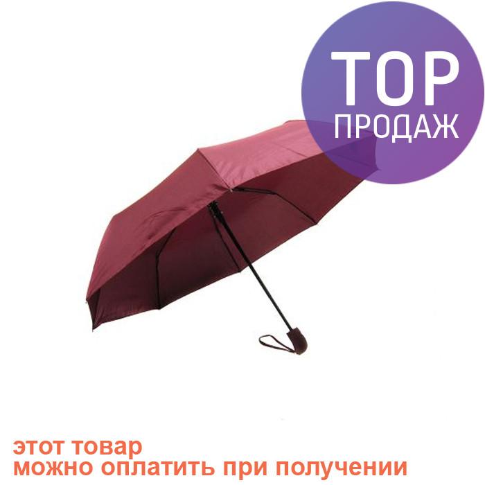Зонт складной полуавтомат 8сп R17741 Vine - БРУКЛИН интернет-гипермаркет в Киеве
