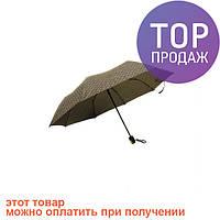 Зонт складной полуавтомат 8сп R17746 Brown