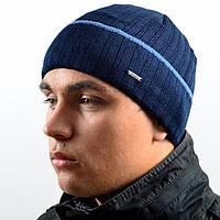 Мужская вязанная шапка NORD Синий + полоска
