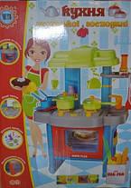 Игровой набор Кухня Bambi (Metr+) 008-26A, фото 3