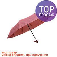 Зонт складной полуавтомат 8сп R17746 Pink