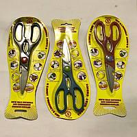 Ножницы для резки птицы и рыбы