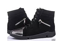 Женские ботинки на шнурках замшевые 1082