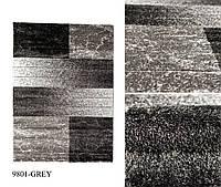 LUNA 9801-GREY