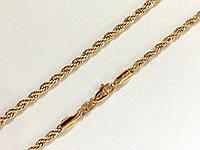 Цепочка XP плетение Веревочка 60 см, ювелирная бижутерия